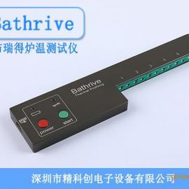 广东供应炉温测试仪 布瑞得FBT60 6通道炉温曲线测试仪