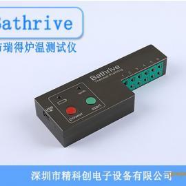 布瑞得Bathrive系列FBT61 炉温测试仪温度曲线测试仪