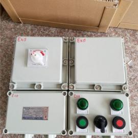 BXK-防爆阀门控制箱/防爆电源控制柜