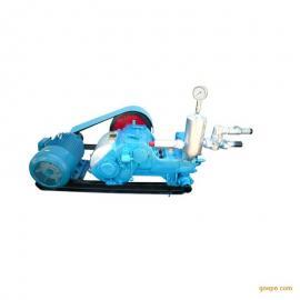 现货直销BW250型注浆泵 小型250型三缸柱塞泵