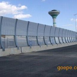 苏州声屏障现货供应 高速路隔音板 1000平当天发货