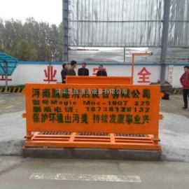 郑州金水区,管城区工程车辆洗车机价格