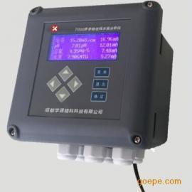 7000E在线多参数水质分析仪表