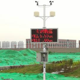 韩城扬尘在线监测MR-YC