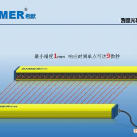 陕西测量光幕传感器 陕西安全保护装置 红外线保护装置