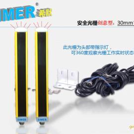 陕西安全光幕厂家 光幕传感器 陕西安全光幕价格 进口光幕