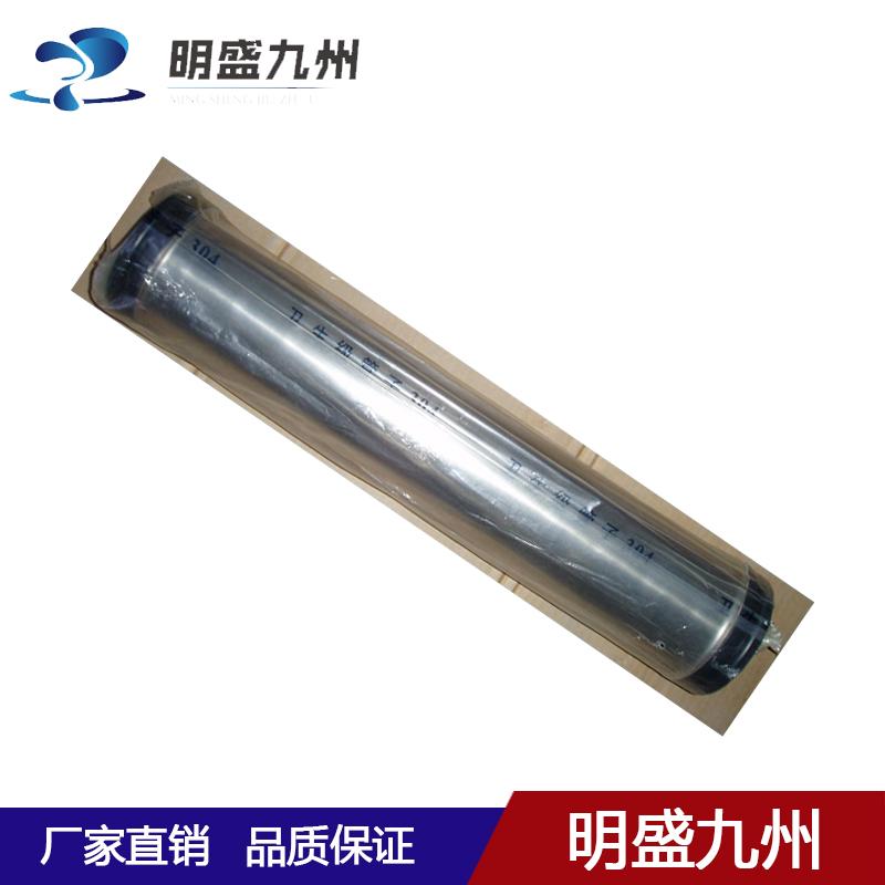 304材质不锈钢膜壳8040