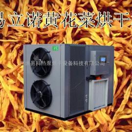 易立诺烘干机_黄花菜烘干机
