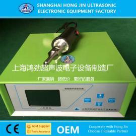 小型超声波塑料焊接机|超音波塑料焊接机厂
