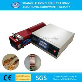 超音波线束焊接机|超声波金属焊接机|铜片铜线焊接