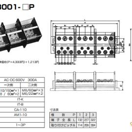 Togi东洋技研厂家直销原装端子台ITK-3001-3P