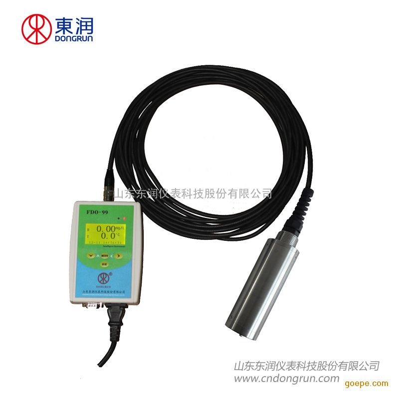 FDO-99荧光法溶解氧分析仪在线监测