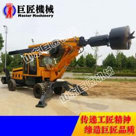 180度小型轮式旋挖钻机 巨匠打桩机民基建设的好帮手