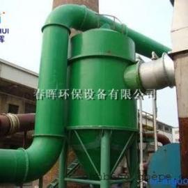 30吨锅炉脱硫除尘器采用先进材料使之更加耐高温耐磨