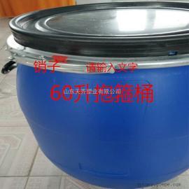 山�|天�R塑�I50L抱箍桶塑料桶50公斤塑料桶蜂蜜桶