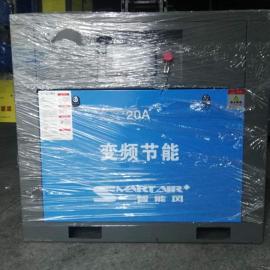 ZNF20A智能风15KW20P变频螺杆式空压机价格包安装