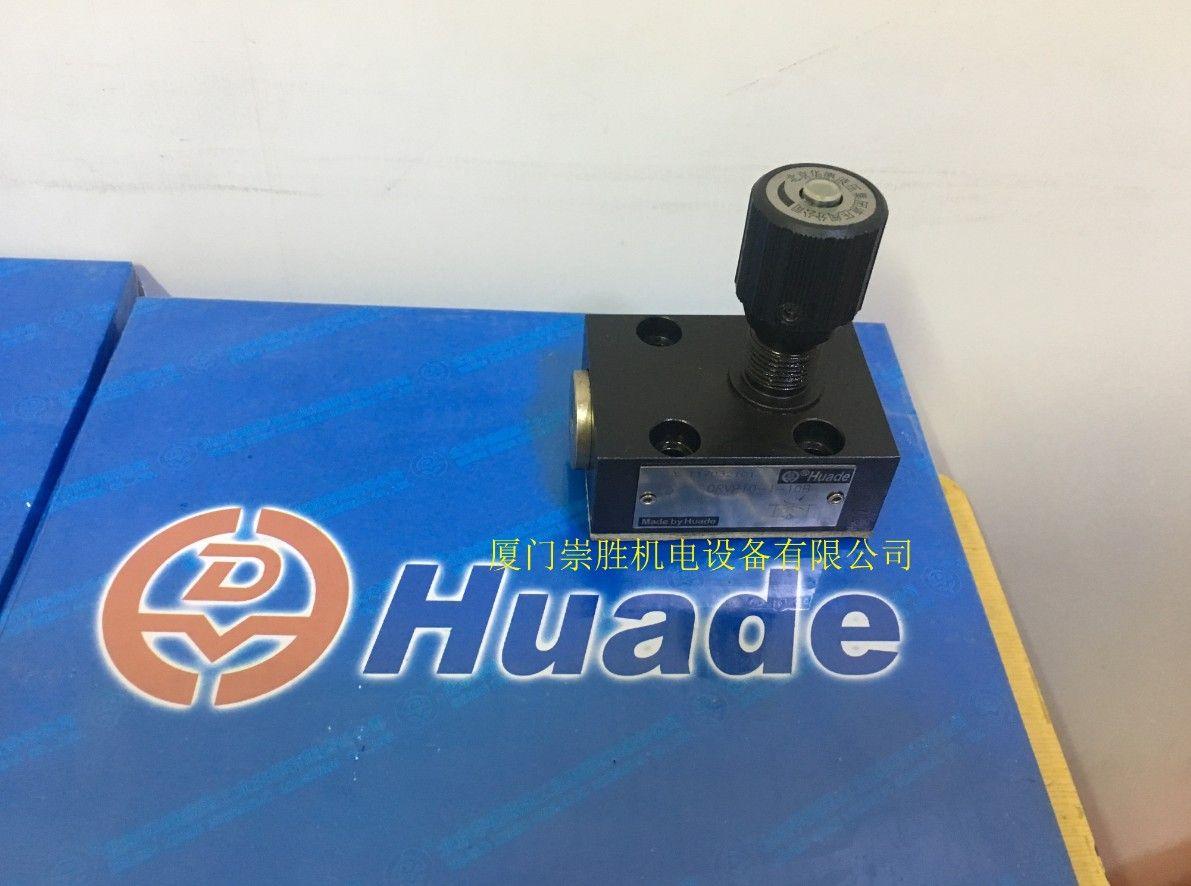 现货华德液压drvp10-1-10b/板式单向节流截止阀