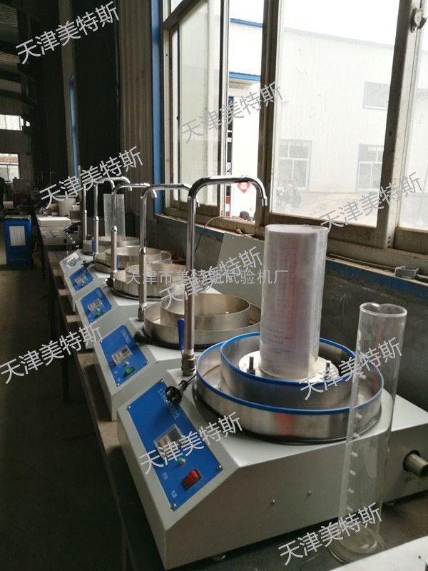 TSY-1型(SYJMTS)土工布透水性测定仪