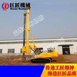 巨匠20米履带式机锁杆旋挖钻机 达康书记强力推荐