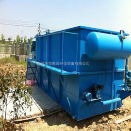 常年供应优质平流式溶气气浮机 小型服装印花污水处理设备