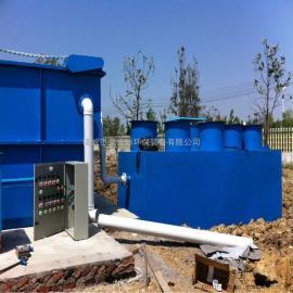RBA高速公路服务去污水处理设备 荣博源简易型污水处理装置