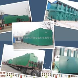 海港区一体化喷漆废水处理设备今日价格