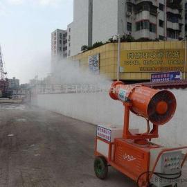九江建筑工地除尘喷雾机 降尘雾炮机