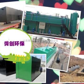 新市区20吨地埋式污水处理设备先货后款