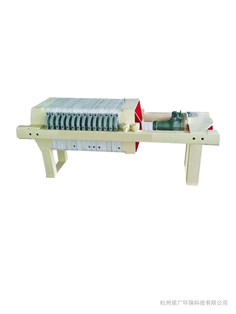 杭州厢式隔膜板框压滤机厂家直销