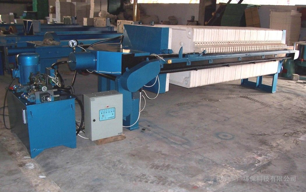 厂家直供厢式压滤机高效过滤污泥过滤专用设备
