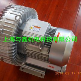 注塑机专用高压风机,台湾进口风机,高压漩涡风机