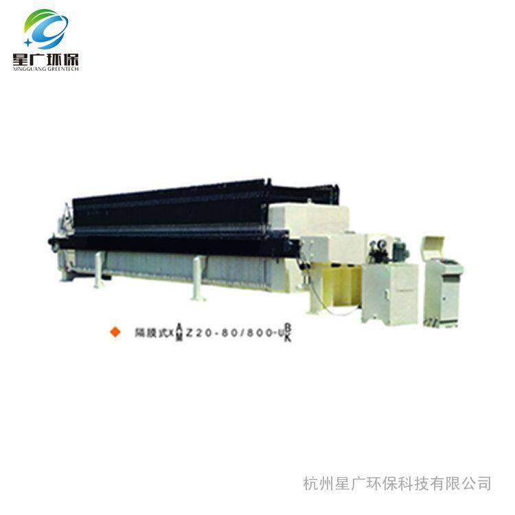全自动隔膜板框压滤机污泥过滤机污水环保设备