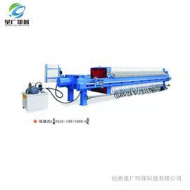 污水处理设备隔膜厢式压滤机