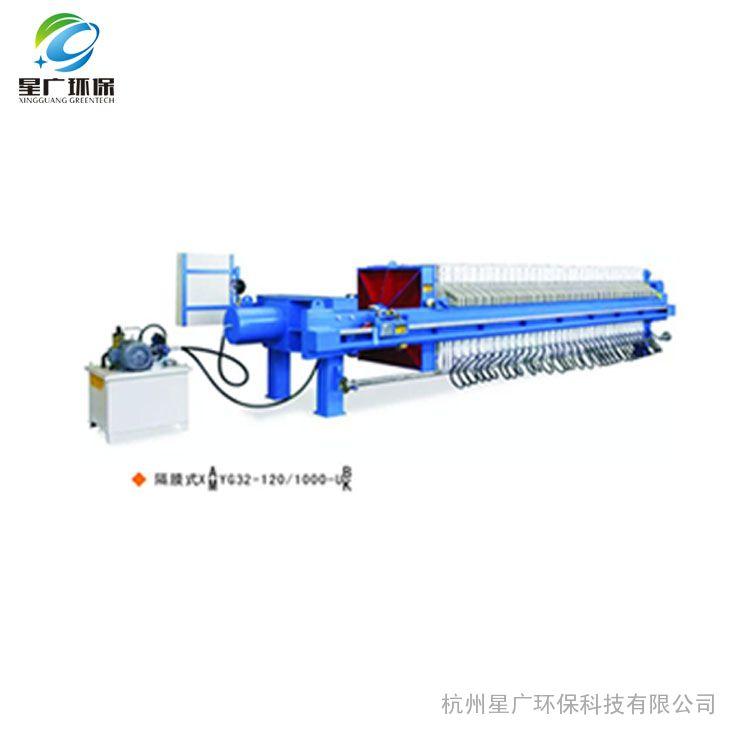 直销程控自动化工隔膜压榨压滤机工业污水淤泥处理环保设备