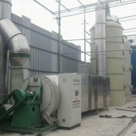 斯玛特低温除臭装置,等离子除臭设备,光触媒空气净化器