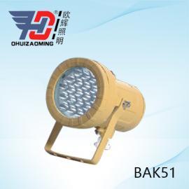 新款70WLED防爆灯40WLED防爆灯化工厂用防爆灯