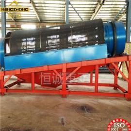 四川绵阳大产量沙金滚筒筛分机价格XGT2055滚筒筛
