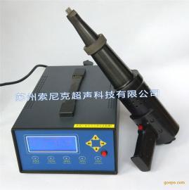 超声波冲击枪报价,超声波振动时效处理机图片