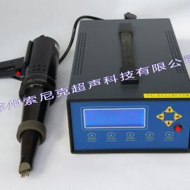 国产超声波时效振动冲击枪,苏州索尼克超声波应力冲击枪规格