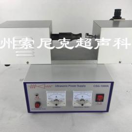 嘉音35KHZ超声波电缆剥线机