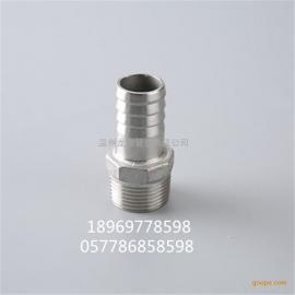 304不锈钢宝塔接头外丝六角皮管接头格林头软管接头水管水嘴