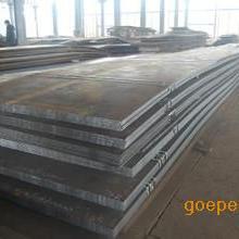 昆明钢板,昆明钢板价格,昆明钢板批发价格