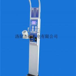 JC-900医院专用高配置超声波身高体重电子秤可测血压脂肪