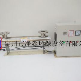 泳池专用分体式JM-UVC-225紫外线消毒杀菌器
