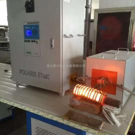 数字式感应锻造炉 中频棒料透热炉 感应加热炉