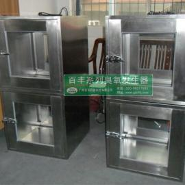 玻璃门臭氧消毒柜 洁净室传递窗定制 BF-GJ系列