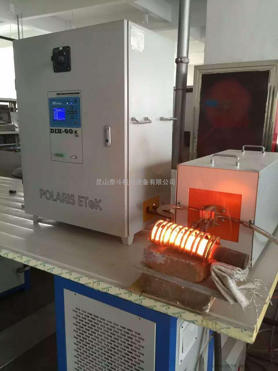 感应钎焊 数字式感应钎焊 铜铝感应钎焊机设备