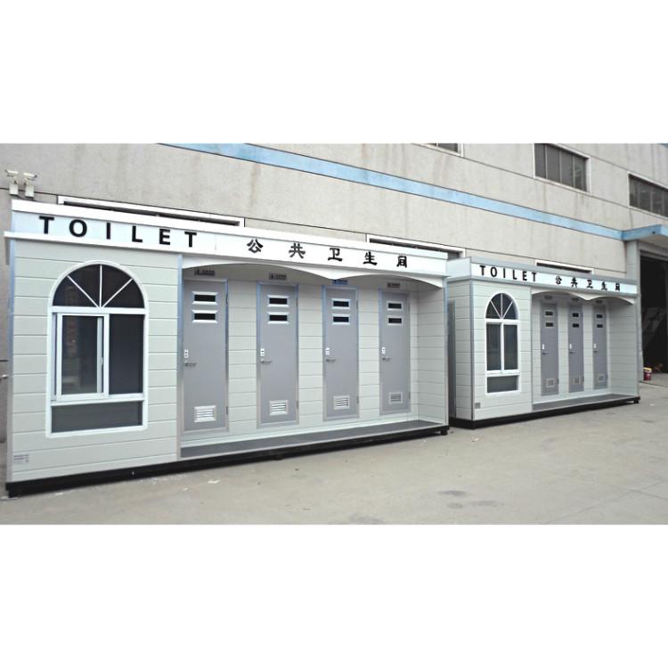 供应江苏景区环保厕所 环保厕所价格 常州环保厕所厂家定制销售