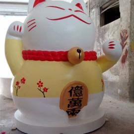 东莞工艺品厂供应玻璃钢招财猫雕塑 招财猫招财工艺品批发