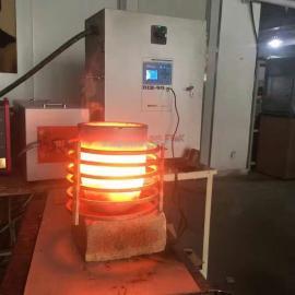 苏州中频熔铁炉 中频熔炼炉 数字式感应熔铜炉